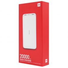 Внешний аккумулятор Xiaomi Redmi Power Bank 20000 mAh