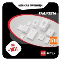 Черная пятница в магазине Ми-уан.ру