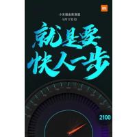 Компания Xiaomi скоро представит новый роутер