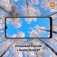 В России, уже во всю готовится запуск Redmi Note 8T с поддержкой NFC. Известна примерная цена.