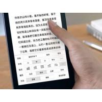 В интернете появились характеристики первой электронной книги от компании Xiaomi.