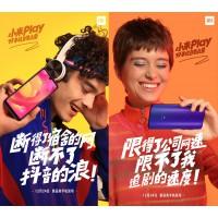 Смартфон Xiaomi Play