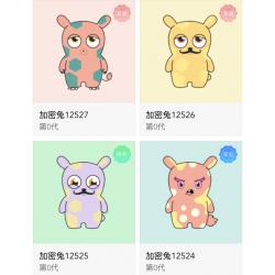 Блок-чейн кролики Xiaomi